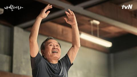 【如蝶翩翩】76歲朴仁煥為戲學跳芭蕾舞 「國民爺爺」人氣不輸宋江!催淚戲碼勁勵志