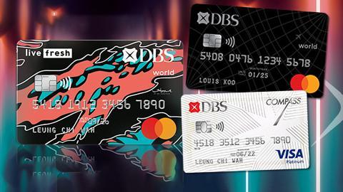 【信用卡迎新優惠2021】星展銀行DBS信用卡迎新優惠一覽 送Netflix/酒店Staycation劵/$1000回贈