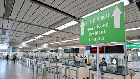 【回港易】擴至廣東省以外地區 明天起設配額預約 最快周四可返港免14天強檢