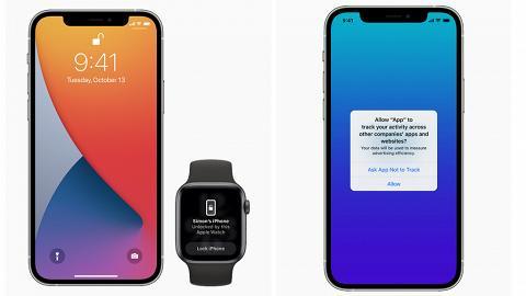 【iOS 14.5】8大實用新功能!戴口罩解鎖iPhone、App追蹤透明度保護私隱、雙SIM卡5G連接