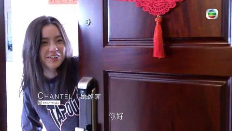 【聲夢傳奇】14歲參賽者Chantel家境不俗豪宅曝光 粉紅色睡房少女心爆棚佈滿Blackpink週邊