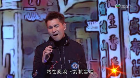 【開心大綜藝】《逆天奇案》演員輪流唱TVB劇集舊歌 網民:仲old school過流行經典50年