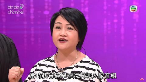 【好聲好戲】傻姑9年後重返無綫一人聲演3角騷配音實力 陳安瑩18歲初戀拍拖至今默許男友包二奶