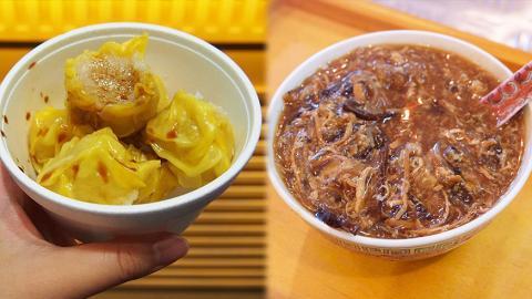 盤點9大街頭小食卡路里排名 燒賣熱量比魚蛋高3倍/章魚小丸子=3碗半飯!