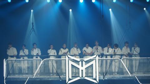 【MIRROR演唱會2021】完整歌單!九展演唱會首場12人小組表演 成員台上換衫騷肌有驚喜