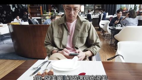 張寶兒結婚半年去Staycation同老公相對無言 見袁偉豪只顧玩手機即詐型:我哋生活真係好靜