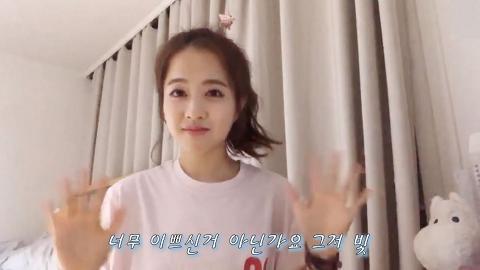 31歲韓國女星朴寶英公開2大凍齡秘訣 參考宋仲基每日吃一種食物保持童顏