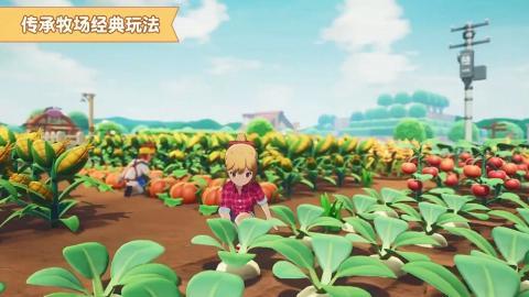 《牧場物語M》手遊版預告率先公開  經典養成遊戲回歸加入自由社交元素