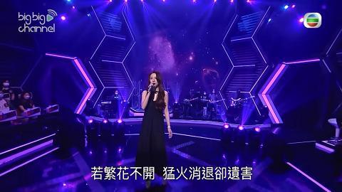 【勁歌金曲】菊梓喬唱新歌冇特色被豹哥批風格單一 單立文:呢首係一隻好普通嘅歌