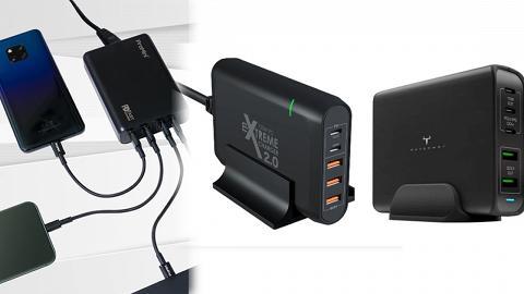 【消委會】12大USB快速充電器評測 充電輸出、安全程度!2款過熱熄機