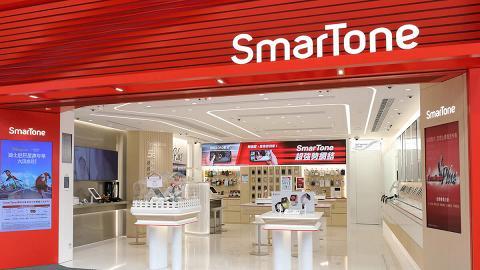 【5G Plan】最新Smartone 5G上台Plan懶人包 限時送6個月回贈/$318享110GB