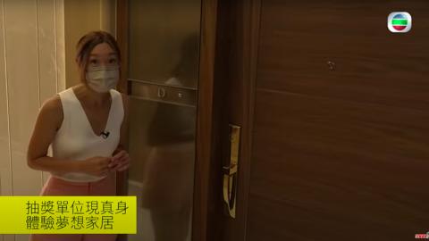 【東張西望】打疫苗抽獎送觀塘千萬高層豪宅 抽獎單位真身首曝光!約450呎一房一廳