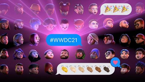 Apple WWDC 2021 發布會 7 大更新