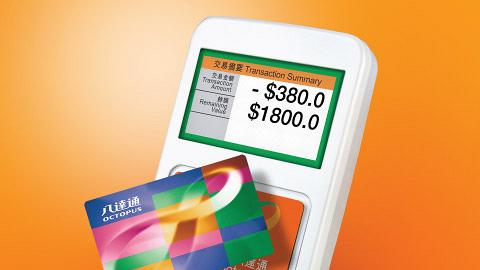 【5000元電子消費券】4大支付平台最新優惠 八達通送$150、WeChat Pay最多送$5000