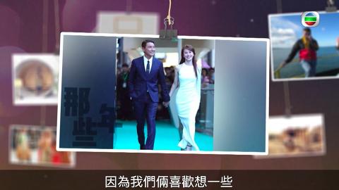 黃翠如IG寫千字文賀洪永城結婚狂數好友缺點 反被網民嘲說話有骨做多咗:妹仔大過老婆咁