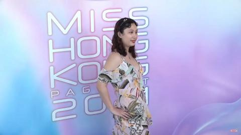 【香港小姐2021】林作自爆提名「佛祖」佳麗選港姐 19歲Kirsten被網民封「東涌羅浩楷」