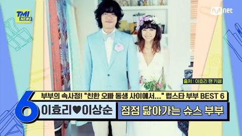 韓媒評選最恩愛韓星模範夫妻排名 Rain金泰希僅第5!第1位用49萬婚戒求婚