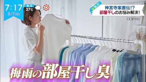 下雨天室內晾衫容易有噏味!日本專家教5大技巧令衣物快速變乾
