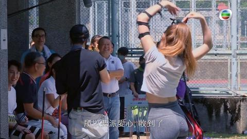 【明星運動會】TVB女星著貼身瑜伽褲射箭成焦點 娛樂新聞女主播識撈當眾向曾志偉派心