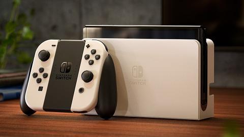 【Switch】全新Nintendo Switch主機10月登場 5大升級!7吋OLED螢幕/有線網路連接