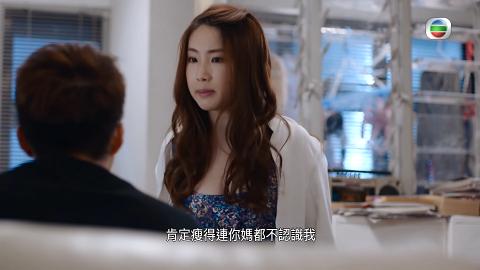 【寶寶大過天】28歲黃文意演吳業坤老婆現實是10億千金 童星出身擁魔鬼身材港大碩士畢業