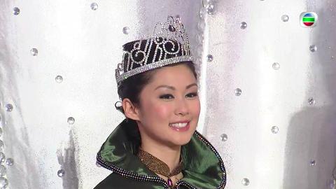 【寶寶大過天】兩孩之母岑麗香11年前選華姐奪冠入行 回顧甜美宅男女神三點式罕露性感look