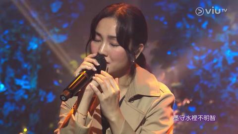 【Chill Club】謝安琪久違5年再現身電視唱新歌live 與林家謙互唱代表作網民讚天后回歸