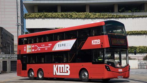 九巴新增新型長途巴士來往新界西至港島 星級專線!不設企位/Wi-Fi上網/USB充電