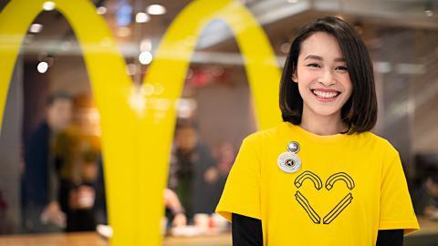 香港麥當勞 繼續推動綠色飲食文化