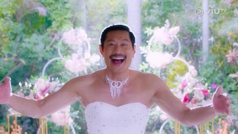 【大叔的愛】田田KK豁出去着婚紗反串做肌肉新娘 黃德斌終極大解放被網民笑爆衝擊視覺