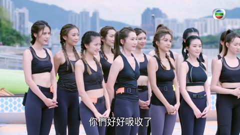 【香港小姐2021】TVB轉新形式搞軍訓式選美夠破格 佳麗淘汰戰以扒龍舟結果定生死引熱議