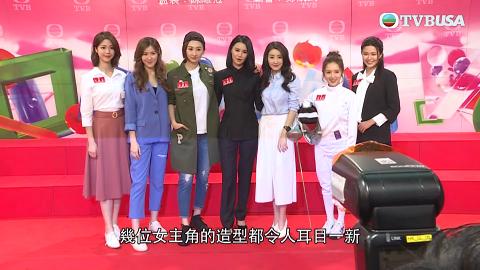 【七公主】江嘉敏年紀細過陳瀅5年竟演對方家姐 劇中8位靚女演員真實年齡一覽