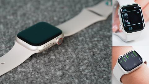 Apple Watch Series 7開箱!歷來最大螢幕設計/靜態運動卡路里偵測/特快充電功能