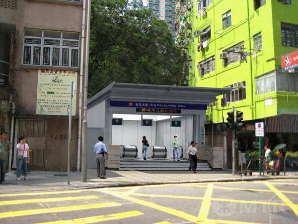 香港大學站模擬圖,英文為HONG KONG UNIVERSITY (MTR圖片)