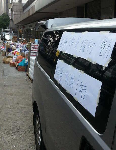 客貨Van 司機自發 facebook 群組「支援學生物資捐贈」,呼籲大家捐贈物資,再送往物資站。