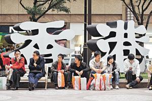 其實早於8月,社協已表示:「(《歧視條例檢討》)對整體香港社會,只怕是有弊無利也。」