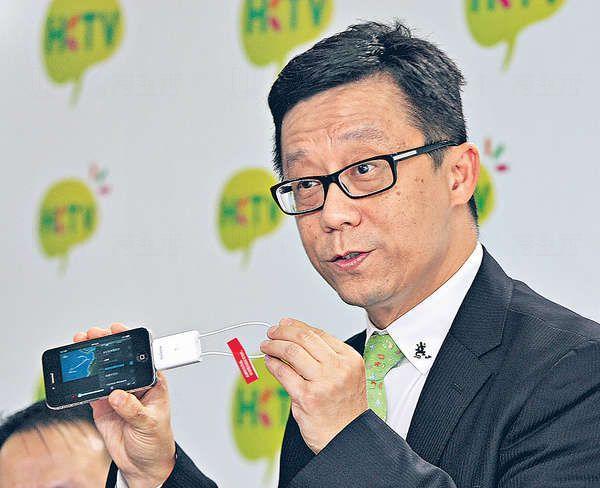 香港電視終於有望於11月中開台!(資料圖片)