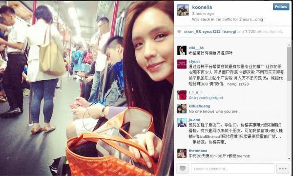 官恩娜都去左搭地鐵。