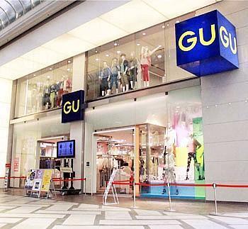 GU – 日本UNIQLO副牌,已插旗上海,今年連台灣都有了,幾時先到香港?
