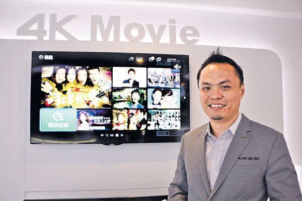 莫翠天相信新款智能電視機推出市場後,會令傳統香港電視市場帶來衝擊。
