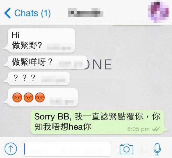 (急救)10個解釋自己唔覆Whatsapp的方法