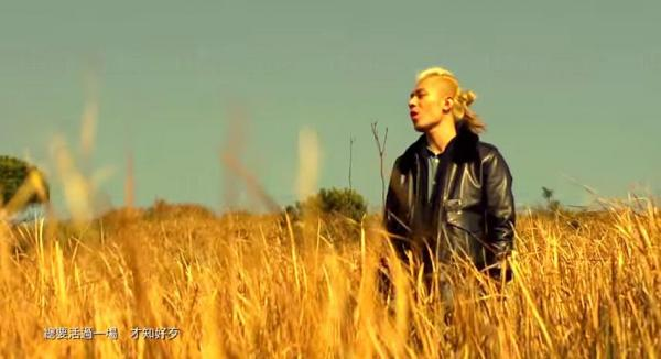 周柏豪《金》MV亦於馬鞍山昂平取景。