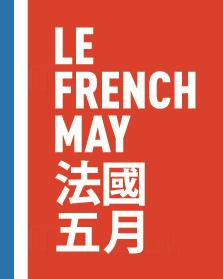 may french