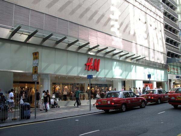 H&M將於2015年春季在恒隆中心開設亞洲最大旗艦店