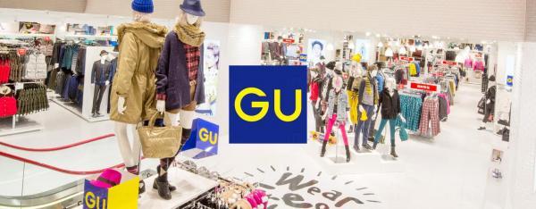 GU將於明年引入香港