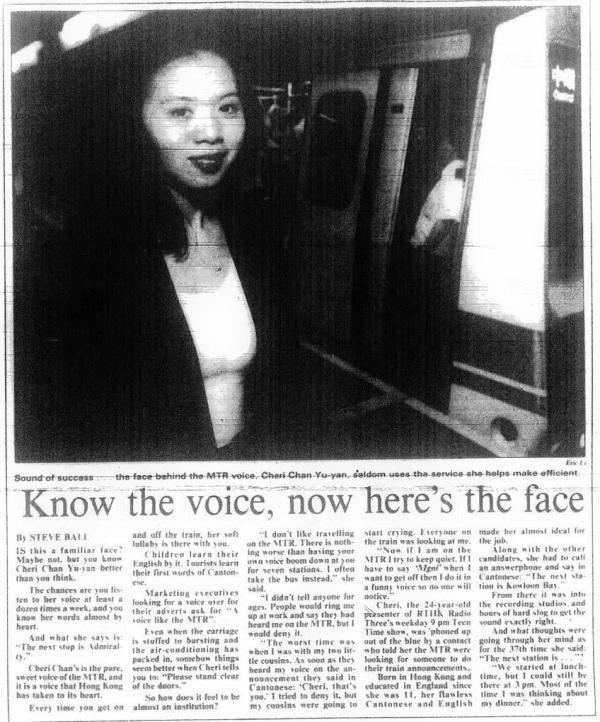 1994年4月19日南華早報第三頁報導