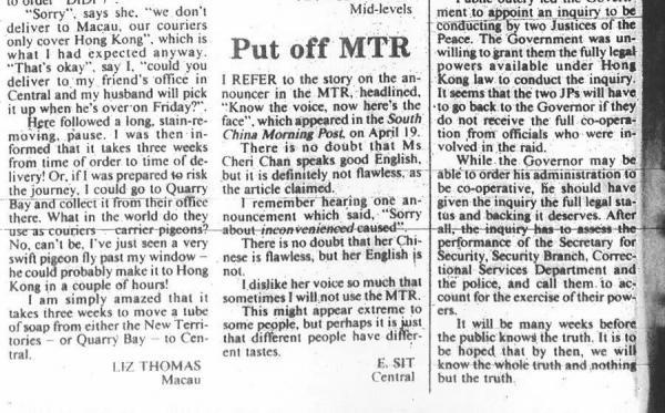 1994年4月25日南華早報的讀者來信
