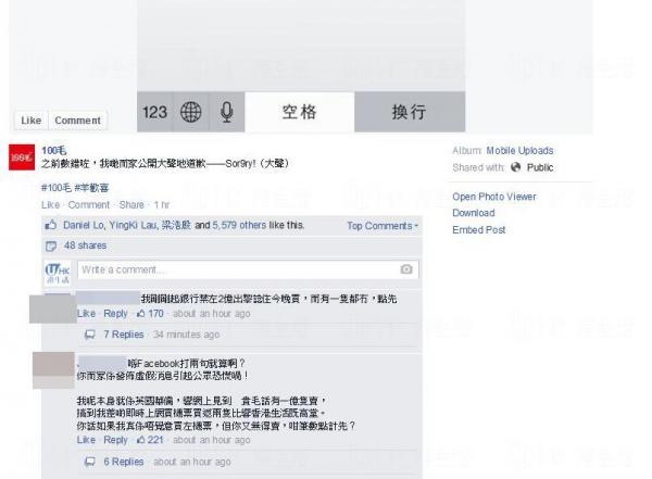 有網友把神回覆二次創作,去100毛留言。
