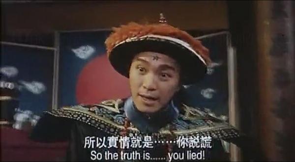 「得閒食飯」幾時得閒過?香港人常講的10句「大話」
