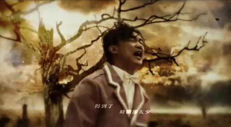 《陀飛輪》MV截圖